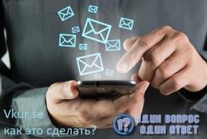 5. Что такое СМС перехват android 1